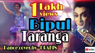 Bipul Tarango | Rabindra Nrittya | Iman Chakraborty | Drabin | Dance Choreography | Rabindra Sangeet
