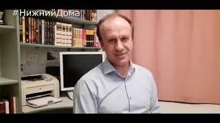 Телеведущий академик Российского телевидения Александр Резонтов #НижнийДома