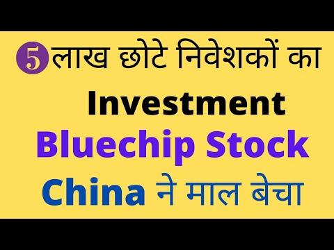 Bluechip Stock 🔥🔥, 5 लाख छोटे निवेशकों का Investment, China ने माल बेचा, HDFC Share News, HDFC Stock from YouTube · Duration:  11 minutes 9 seconds