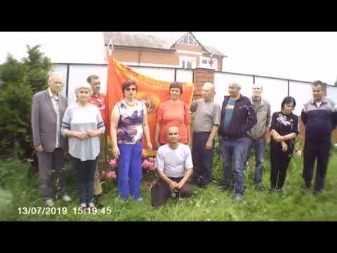 Верховный Совет РСФСР в г. Кунгур Пермской области
