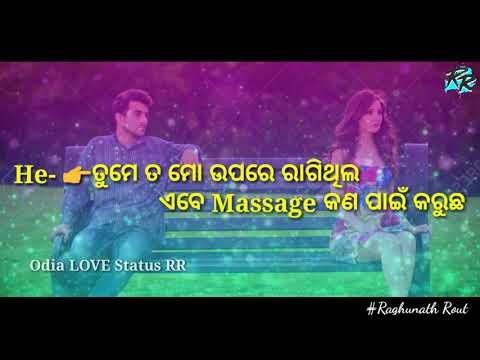 *New Odia Romantic love WhatsApp status video, Cute conversation between bf and gf ,RR Odia shayeri