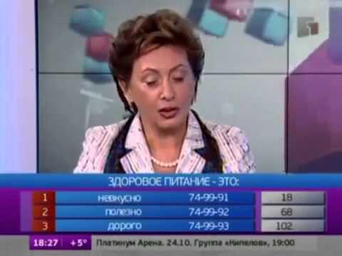 www.santegra-latvia.com Без Бад жили меньше и болели сложнее
