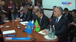Астраханская область и Туркменистан закрепили дальнейшее развитие сотрудничества