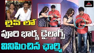 Puri Jagannadh Wife in Phone Call with Charmi Kaur | Puri Birthday Celebrations | Mirror TV