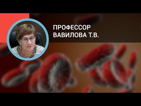 Профессор Вавилова Т.В.: Диагностика и лечение анемий