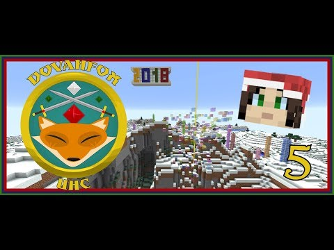 Dovahfox New Year UHC | Fade POV # 5 | Sidney Vs Ike, Fight! | Minecraft 1.12.2