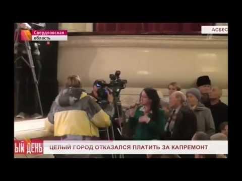 Новости читы и карымского района