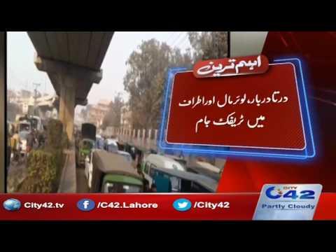 Heavy Traffic jam around Data Darbar in Lahore