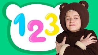 1-2-3😉 РАЗ ДВА ТРИ - считалочка 🎤 ТРИ МЕДВЕДЯ - веселая песня 🎧для детей малышей про цифры
