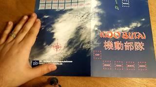 Opening Kido Butai 2nd Edition