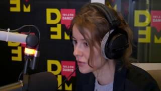 Ирина Старшенбаум в утреннем шоу VITAMIND с Юлей Паго на DFM 01 02 2017
