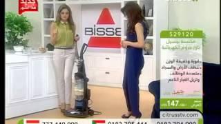 916f309e4 Bissel Rewind upright vacuum cleaner - المكنسة الكهربائية بيسيل أبرايت