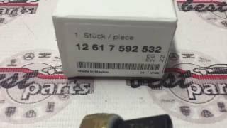 видео Масляный фильтр на BMW 7 Series E23, E32, E38, E65, E66L, F01, F02 - 2.5, 2.8, 2.9, 3.0, 3.2, 3.4, 3.5, 3.6, 3.9, 4.0, 4.4, 4.8, 5.0, 5.4, 6.0 л. – Магазин DOK