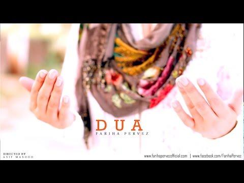 Dua (Koi Zabt De) By Fariha Pervez