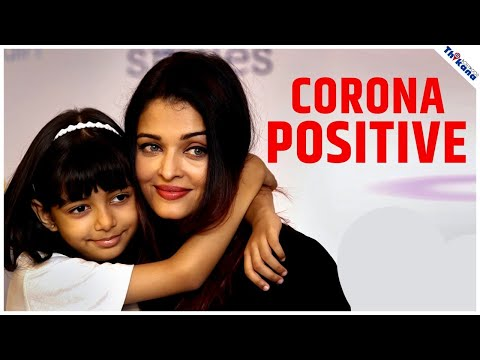 Bollywood Star Aishwarya Rai Bachchan Positive For COVID-19 from YouTube · Duration:  2 minutes 51 seconds