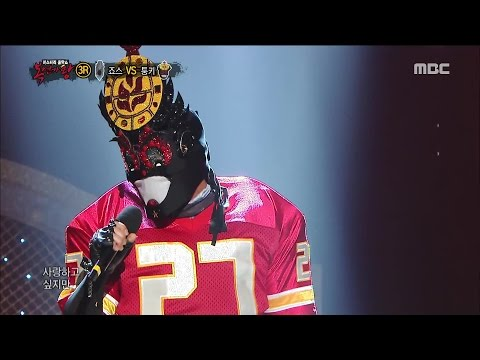 [King of masked singer] 복면가왕 스페셜 - (full ver) Lee Jung - You In Vague Memory