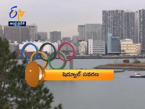 8 PM   ETV 360   News Headlines   30th March 2020   ETV Andhra Pradesh