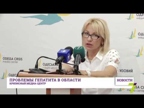 Проблемы гепатита в Одессе и области