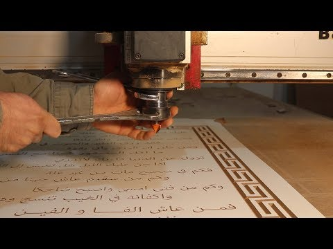 48.0 Written by CNC WOODWORKING MACHINE   v bit carving  CMT