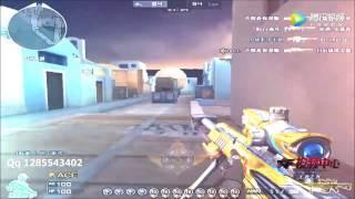 Crossfire: VIP Weapon Combo Greece FFA - Qiao Ran #1