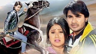 2020 Bhojpuri Action Movie | Pradeep Pandey Chintu | Superhit New Bhojpuri Movie 2020