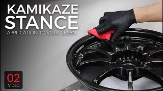 Coating Volk CE28N with Kamikaze Stance:  Video 2