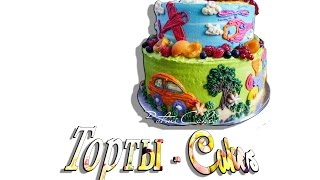 Торты - Cakes