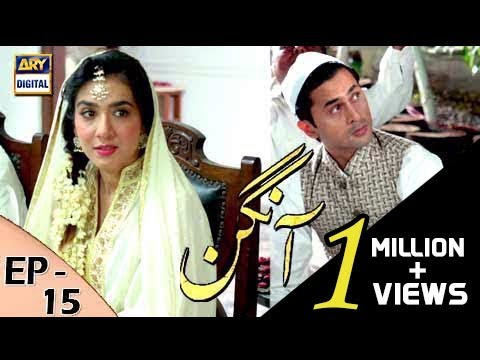Aangan - Episode 15  - 14th February 2018 - ARY Digital Drama