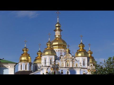 Kiev, Ukraine 2009 ③ HD 1080p