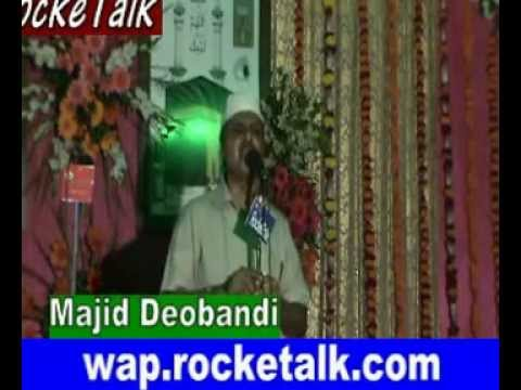 Poetry By Majid Deobandi Mushaira Free Mp3 Download