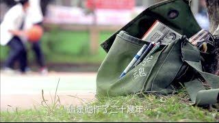 【Ken Hsieh】台灣癌症基金會微電影 《變身》HD1080p