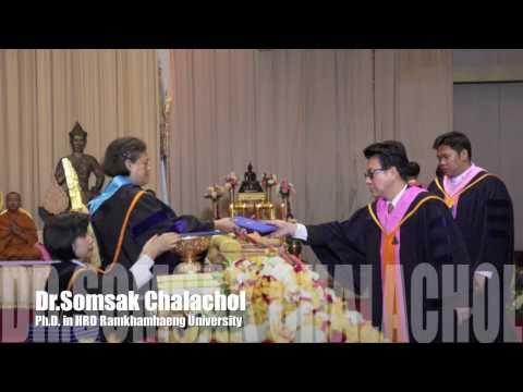 คุณสมศักดิ์ ชลาชล รับปริญญาเอก