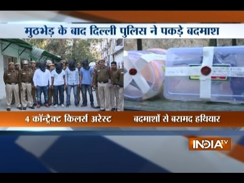 Four Contract Killers Arrested by Delhi Police, Heavy Arms also Recovered