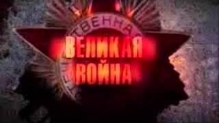 Soviet Storm: WW2 In the East Soundtrack music theme Air Buttle  Boris Kukoba