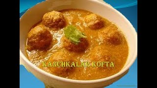 Kanch Kalar Kofta Curry - Bengali kela kofta curry recipe