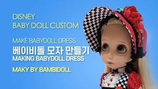 스위피체크원피스만들기/베이비돌옷만들기/custom do…