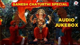 Ganesh Chaturthi Special - Audio Jukebox