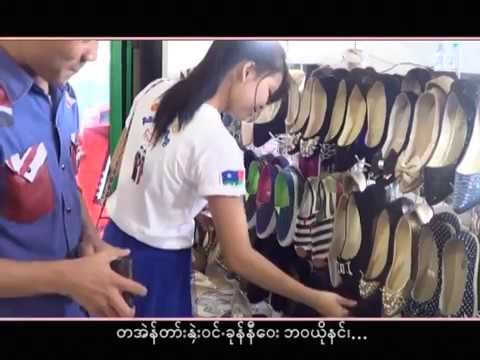 Phe Sum Dia Na : Khun Lai Sui(ขุ่น ไล ซุย):PM MUSIC STUDIO (Official MV)