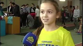 Легкая атлетика Рус