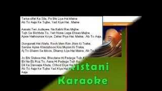 Tarkey Ulfat Ka Sila Paa hi lia ma ne ( Pakistani ) Free karaoke with lyrics by Hawwa-