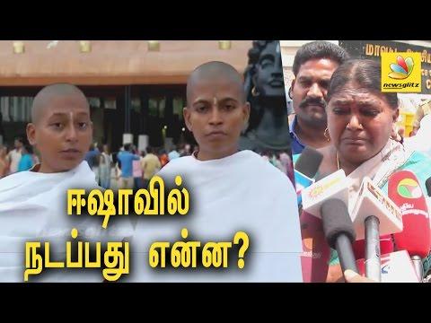 Girls reveal truth about Isha Yoga centres | Interview | Sadhguru Jaggi Vasudev Controversy