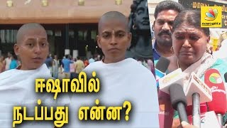 Girls reveal truth about Isha Yoga centres | Interview | Sadhguru Jaggi Vasudev Controversy thumbnail
