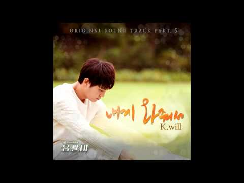 K.Will (케이윌) - Come To Me (내게 와줘서) [Yong Pal / 용팔이 OST Part.5]