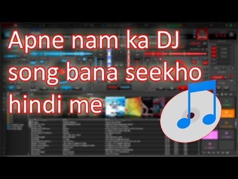 Kannada apne dam par movie mp3 songs free download | rijkrestzengi.