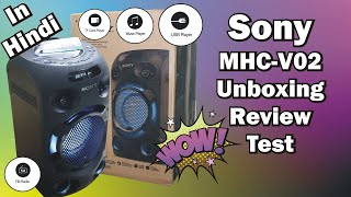 Sony MHC-V02 Speaker In Cheap Price Unboxing Review Test In Hindi Bass Bluetooth Speaker