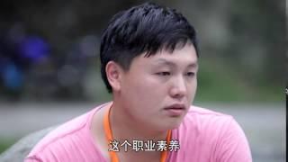 《爸爸去哪儿》第二季:吴镇宇反差萌真相揭秘