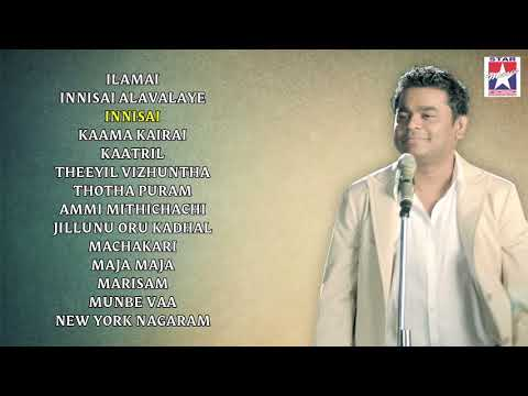 AR Rahman Tamil Movie Hit Songs | Audio Jukebox | Vol - 2