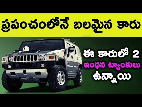 Things You Didn't Know About HUMMER Car    T Talks