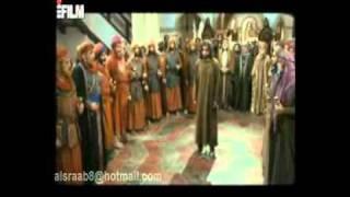Muslim b.Aqil [Arb.] استشهاد مسلم بن عقيل.3gp