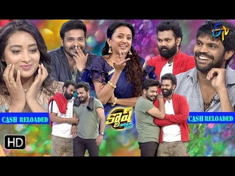 Cash | Bhanu Sri,Getup Srinu,Ram Prasad,Mahesh | 16th  February 2019 | Full Episode | ETV Telugu